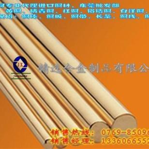 日本黄铜圆棒图片