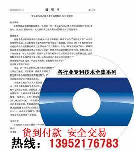 供应乳化油墨生产工艺技术资料
