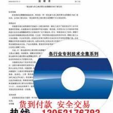 供应文件存储生产工艺技术资料