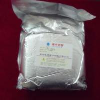 供应黄冈超纯水树脂