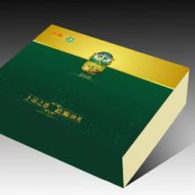 供应新疆标志logo/VI/包装/画册/印刷