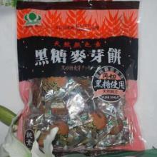 火腿香港进口货运公司食品进口清关公司进口食品香港货运代理