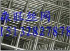 供应电焊网建筑建材