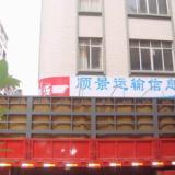 供应广东广西矿物运输,广西矿物运输公司电话,广西矿物运输业务