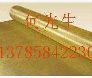 黄铜网图片