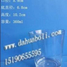 供应高白料玻璃杯/水杯