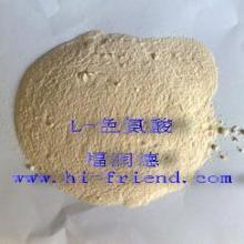 供应色氨酸