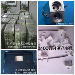廣州市多米諾噴碼机FOR配件厂家