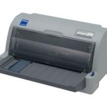供应发票打印机中税630K河南总代批发