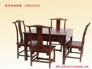红木古典家具 红木古典家具供货商 供应云南曲靖红木古典家具定做厂