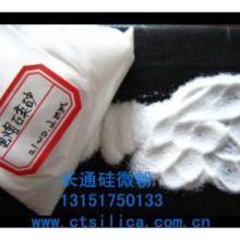 供应硅微粉价格