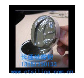 供应橡胶用1250目硅微粉石英粉