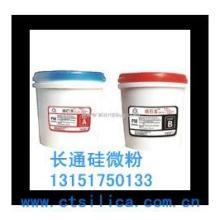 供应优质石英硅微粉