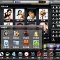 VOD电脑点歌系统图片