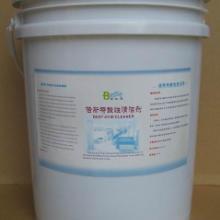 供应东莞酸性清洁剂图片