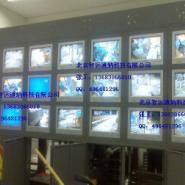 监控电视墙屏幕墙拼接图片