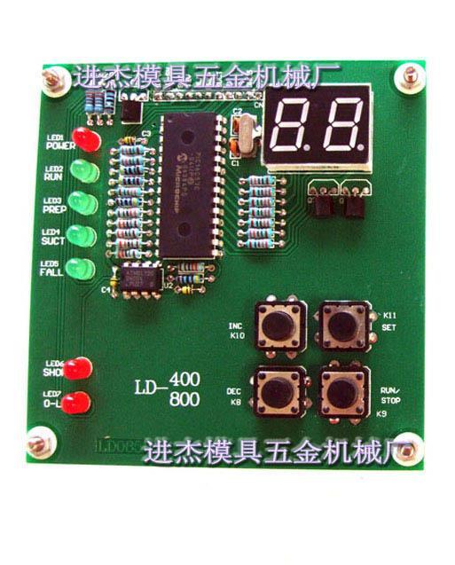 供应1对2吸料机电子板厂家直供1对2吸料机电子板选进杰机械厂