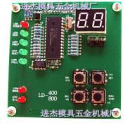 1对2吸料机电子板选进杰机械厂图片
