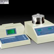 COD-571分析仪,国产COD-571型化学需氧量分析仪