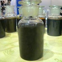 供应芳烃油的颜色