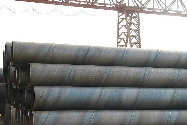 供应无缝钢管厂家价格图片