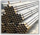 供应山东无缝钢管厂家价格图片