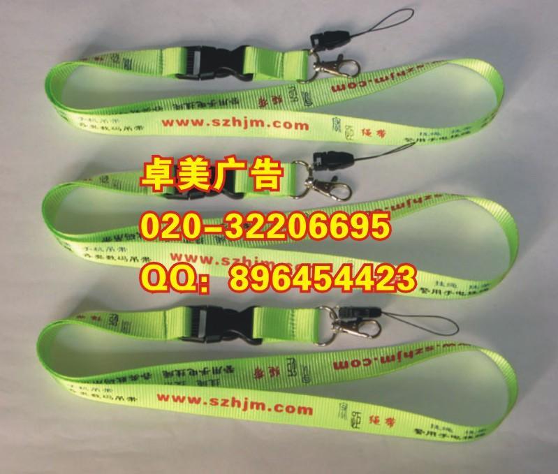 提供公司名称挂绳加工。安装简便,手机13719016030 广州