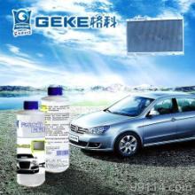 供应汽车水箱除垢剂