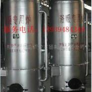 取暖锅炉洗浴锅炉热水锅炉图片