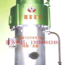 供应燃煤环保锅炉