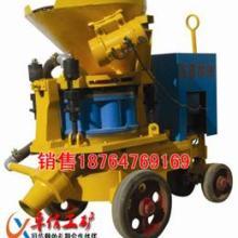 供建筑用喷浆机生产工程用,矿用喷浆机厂家生产矿用喷浆机厂家