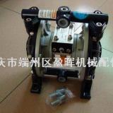 供应铝合金双动隔膜泵