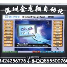 供应威纶通10寸触摸屏MT6100i威纶通触摸屏MT6100i图片