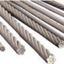 供应不锈钢钢丝绳,304不锈钢钢丝绳,316钢丝绳批发