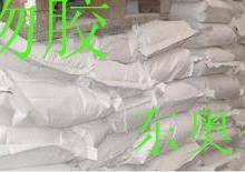 供应植物胶产地植物胶用途植物胶价格