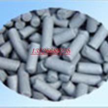 供应煤质柱状炭