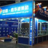 供应2016年中国上海国际皮革展