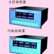 西安科尚发电机指挥信号装置图片