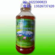 发酵床养牛技术发酵床菌液价格图片