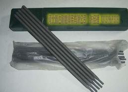 供应E4313电焊条  碳钢焊条