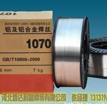 供应银锡银焊粉 银焊条 银焊丝
