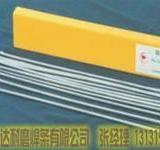 供应D802钴基堆焊焊条 钴基焊条