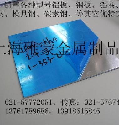 5052防锈铝图片/5052防锈铝样板图 (2)