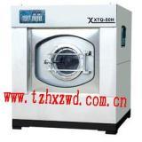 供应工业洗衣机主要特点