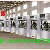 供应工业洗衣机/洗衣房设备