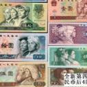 香港澳门奥运纪念钞四联体图片