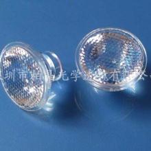 供应30度LED透镜
