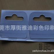 日用品包装PET挂钩供应商图片