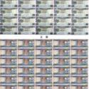 汇丰银行20元整版钞汇丰银行图片