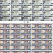 香港汇丰银行20元整版钞香港汇图片